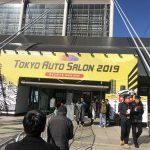 東京オートサロン 2019 に行って来ました!